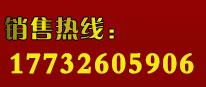 清远商标注册热线